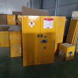 60加仑危化品柜